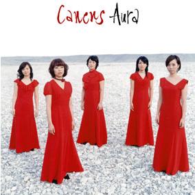 2nd Album canens
