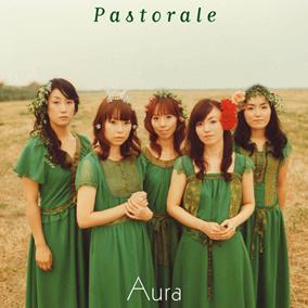 3rd Album Pastorale パストラーレ